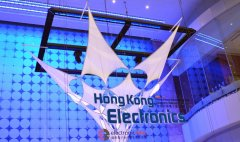 "PGST invitation for the ""HK TDC HongKong Electronics Fair"""